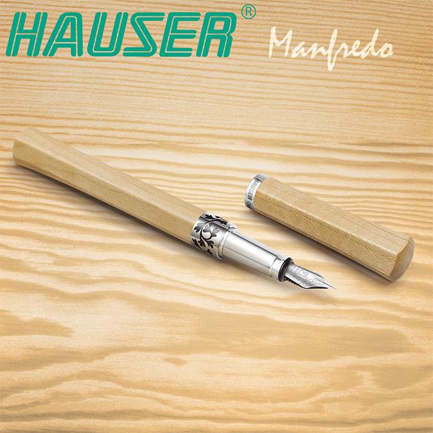 德國HAUSER豪士 MANFREDO 曼菲德原木鋼筆系列 3