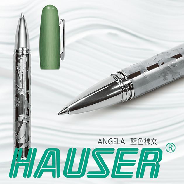 德國HAUSER豪仕 Angela 安琪拉 原子筆系列 (1) 11
