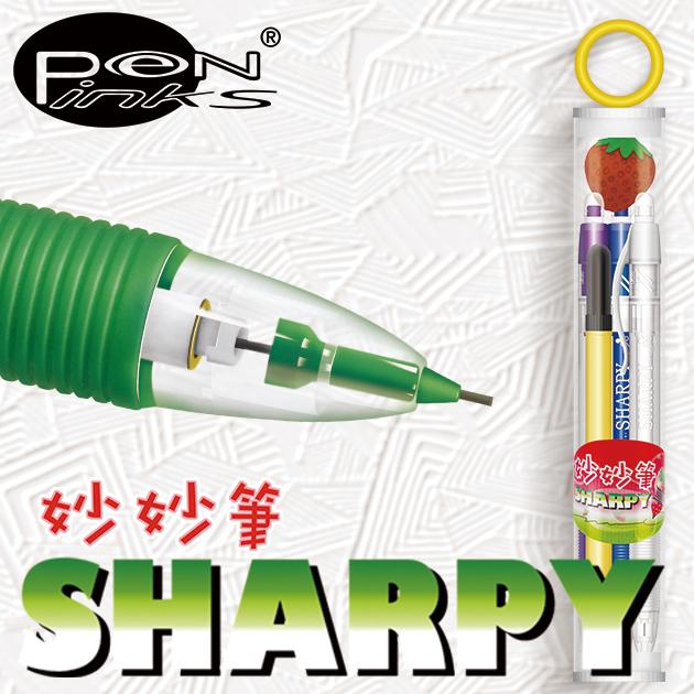 GB213 妙妙筆組合:含3支0.5mm鉛筆+10支鉛筆芯+1只水果造型橡皮擦 8