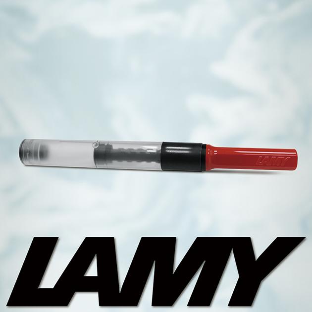 德國LAMY Z24 鋼筆吸墨水器  1