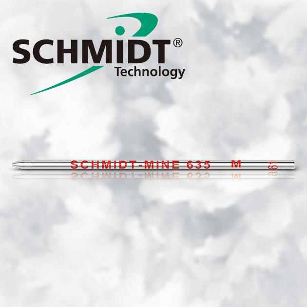 德國SCHMIDT S635M D1 原子筆芯   (3支/組) 4